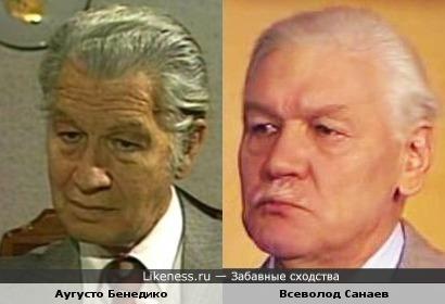 Актёры Аугусто Бенедико и Всеволод Санаев