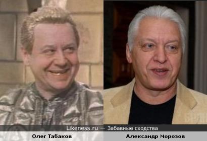Олег Табаков и Александр Морозов