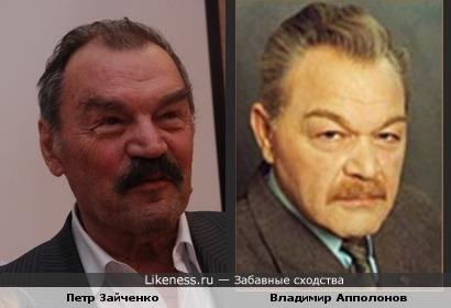 Актёры Петр Зайченко и Владимир Апполонов