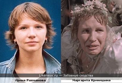 Актрисы Ирина Рахманова и Маргарита Криницына
