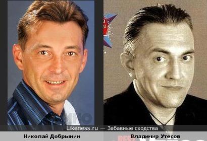 Николай Добрынин и Владимир Утесов