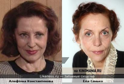 Актрисы Алефтина Константинова и Ёла Санько