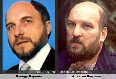 Актёры Нильду Паренте и Алексей Петренко