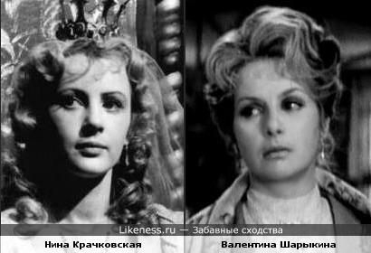 Нина Крачковская и Валентина Шарыкина