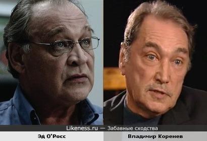 Эд О'Росс и Владимир Коренев