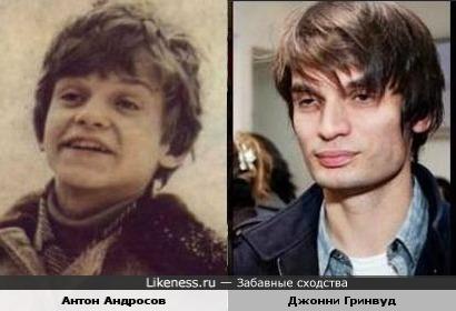 Антон Андросов и Джонни Гринвуд