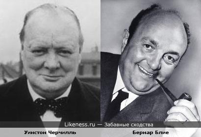 Уинстон Черчилль и Бернар Блие