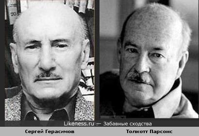 Сергей Герасимов и Толкотт Парсонс