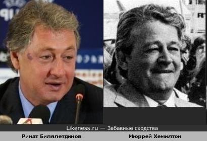 Ринат Билялетдинов и Мюррей Хемилтон