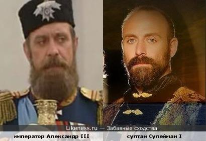 Никита Михалков и Халит Эргенч