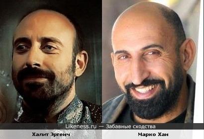 Халит Эргенч и Марко Хан