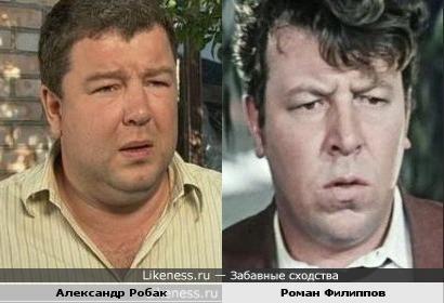 Александр Робак и Роман Филиппов