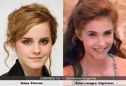 Эмма Уотсон и Алессандра Мартинес
