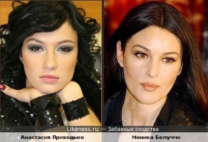 Анастасия Приходько и Моника Белуччи