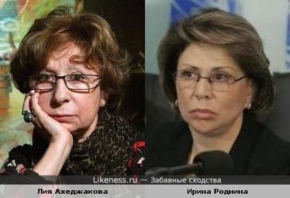 Лия Ахеджакова и Ирина Роднина