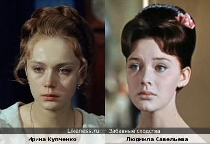 Ирина Купченко и Людмила Савельева