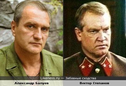 Александр Балуев и Виктор Степанов