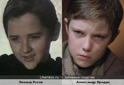 Леонид Рисов и Александр Продан