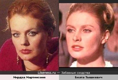 Мирдза Мартинсоне и Беата Тышкевич