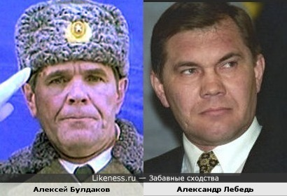 Алексей Булдаков и Александр Лебедь