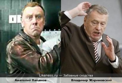 """Лёлик из х/ф """"Бриллиантовая рука"""" напомнил Жириновского"""