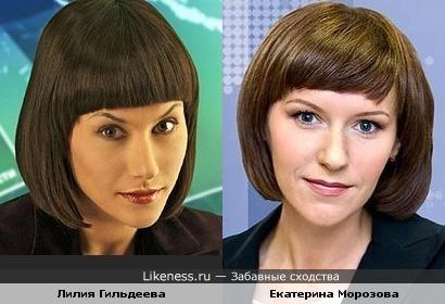 Телеведущие Лилия Гильдеева и Екатерина Морозова немного похожи