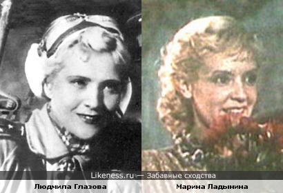 Людмила Глазова и Марина Ладынина