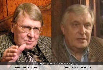 Георгий Фиртич и Олег Басилашвили