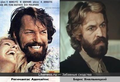 Регимантас Адомайтис и Борис Хмельницкий