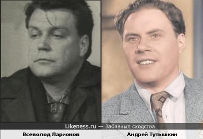 Всеволод Ларионов и Андрей Тутышкин