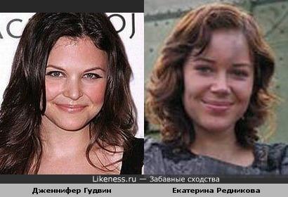 Дженнифер Гудвин и Екатерина Редникова