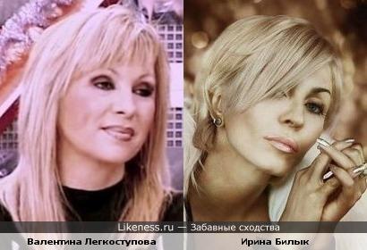 Валентина Легкоступова и Ирина Билык