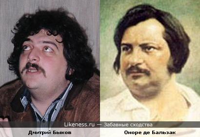 Писатели Дмитрий Быков и Оноре де Бальзак
