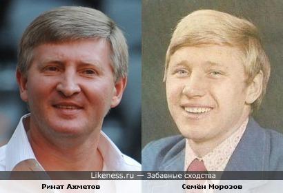 Ринат Ахметов и Семён Морозов