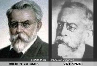 Владимир Вернадский и Юсуф Акчурин