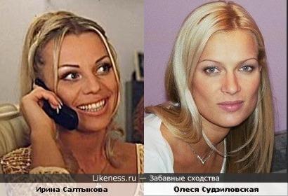 Ирина Салтыкова и Олеся Судзиловская