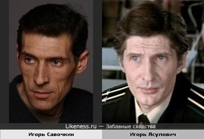 Игорь Савочкин и Игорь Ясулович