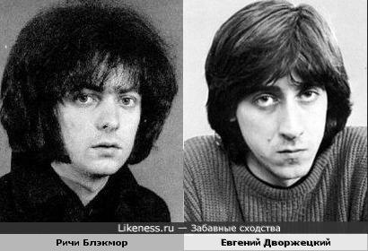 Ричи Блэкмор и Евгений Дворжецкий