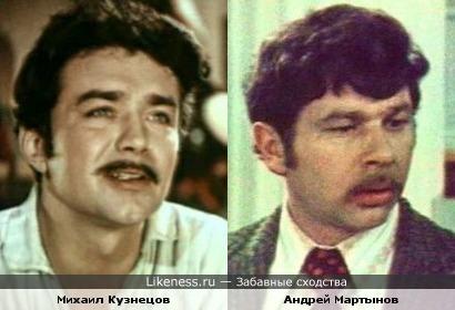Михаил Кузнецов и Андрей Мартынов