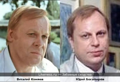 Актёры Виталий Коняев и Юрий Богатырёв