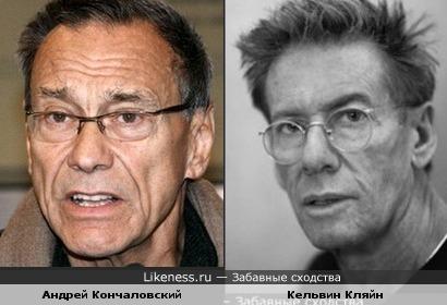 Андрей Кончаловский и Кельвин Кляйн