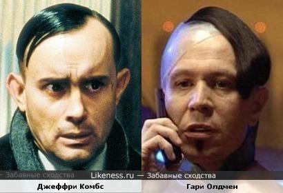 Джеффри Комбс и Гари Олдмен