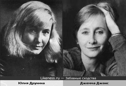 Юлия Друнина и Джемма Джонс