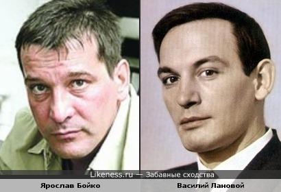 Ярослав Бойко и Василий Лановой