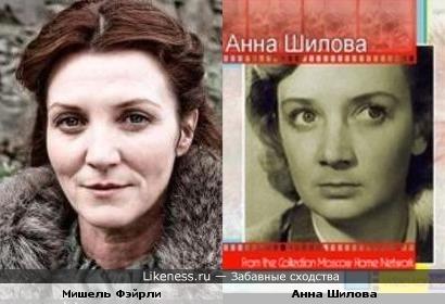 Мишель Фэйрли и Анна Шилова