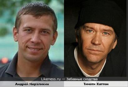 Андрей Мерзликин и Тимоти Хаттон