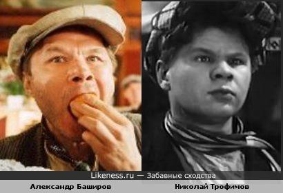 Александр Баширов и Николай Трофимов