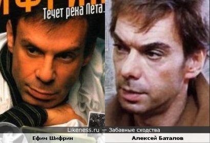 Ефим Шифрин и Алексей Баталов