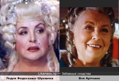 Лидия Федосеева-Шукшина и Вия Артмане