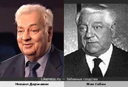 Михаил Державин и Жан Габен